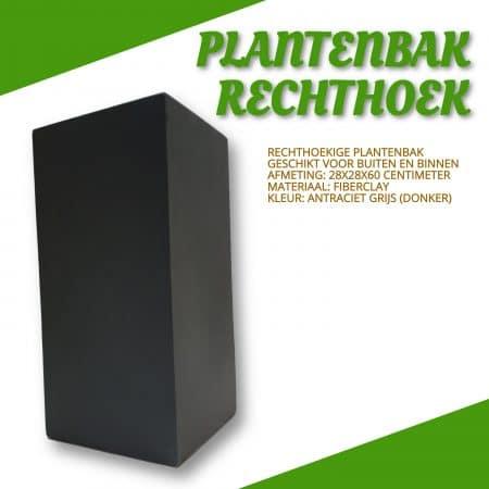 plantenbak-rechthoekig-voor-buiten-unique-drop-016-2_2059768235