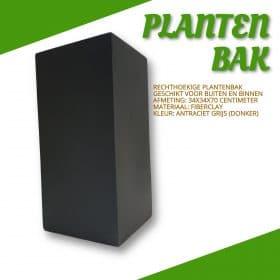rechthoekige-plantenbak-voor-buiten-unique-drop-016-3