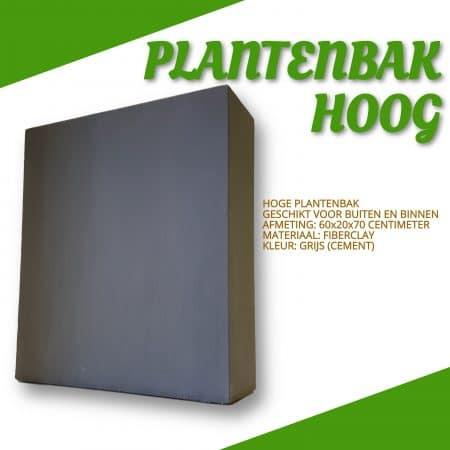 plantenbak-voor-buiten-unique-drop-2256-1