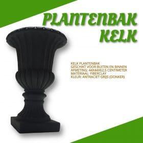 plantenbak-voor-buiten-unique-drop-237l_1187156086